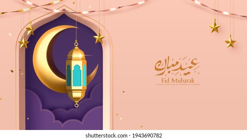 3d pink Islamic holiday banner. Metal moon and lantern decorations hung around mosque window with ribbon and stars. Calligraphy Text: Eid Mubarak
