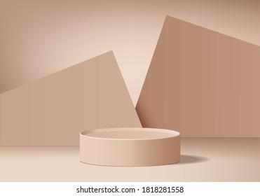 3d platform studio minimal scene with render platform. studio background vector 3d rendered podium. platform render to show product. Stage showcase platform modern 3d studio brown cream pedestal floor