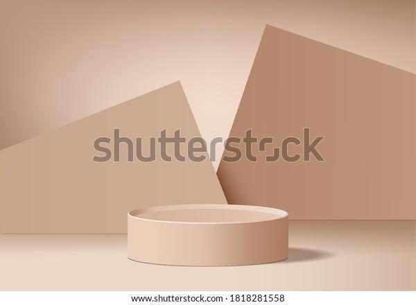3d platform studio display scene with render platform. studio background vector 3d rendered podium. platform render for cosmetic products. Stage display platform modern 3d studio brown cream pedestal