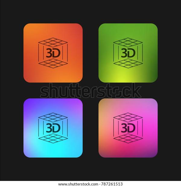 3d Printer Four Color Gradient App Stock Vector (Royalty
