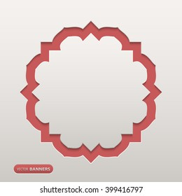 3D round abstract frame with Islamic design