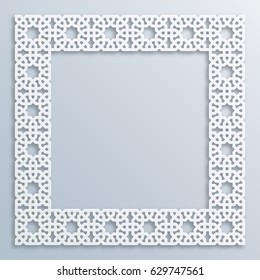3D square white frame, vignette. Islamic geometric border, bas-relief. Vector muslim, persian motif. Elegant oriental ornament, traditional arabic art. Mosque decoration. Element for greeting cards
