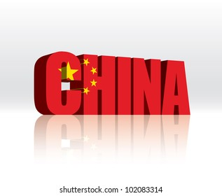 3D Vector China Word Text Flag