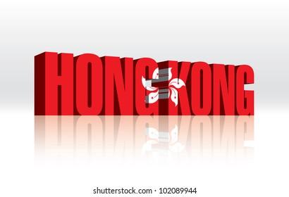 3D Vector Hong Kong Word Text Flag