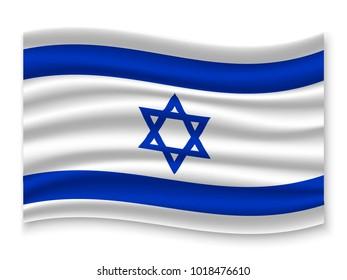 3D Waving Flag of Israel. Vector illustration