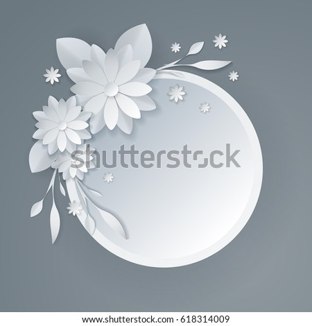 3 D White Paper Craft Flowers Background Stock Vector Royalty Free
