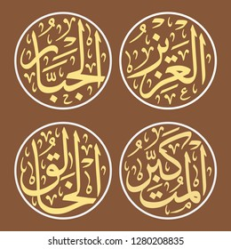 4 of 99 Names of Allah (Al Asma Ul Husna) Group 03 Al-Aziz	(The Mighty One), Al-Jabbar (The Omnipotent One), Al-Mutakabbir (The Dominant One) , Al-Khaaliq (The Creator)