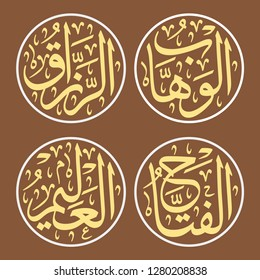 4 of 99 Names of Allah (Al Asma Ul Husna) Group 05 Al-Wahhab(The Supreme Bestower),   Ar-Razzaq (The Total Provider),   Al-Fattah (The Supreme Solver),  Al-Alim	(The All-Knowing One)