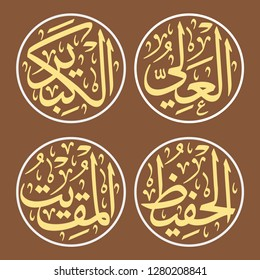 4 of 99 Names of Allah (Al Asma Ul Husna) Group 10 Al-Aliyy	(The Sublime One),  Al-Kabeer (The Great One), Al-Hafiz (The Guarding One), Al-Muqeet (The Sustaining One)