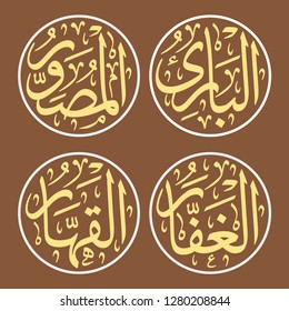 4 of 99 Names of Allah (Al Asma Ul Husna) Group 04 Al-Baari	 (The Evolver), Al-Musawwir (The Flawless Shaper), Al-Ghaffaar (The Great Forgiver) , Al-Qahhaar (The All-Prevailing One)