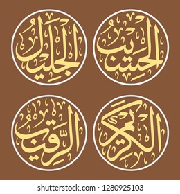 4 of 99 Names of Allah (Al Asma Ul Husna) Group 11 Al-Haseeb (The Reckoning One), Al-Jaleel	(The Majestic One), Al-Kareem (The Bountiful One), Ar-Raqeeb	(The Watchful One)