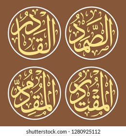 4 of 99 Names of Allah (Al Asma Ul Husna) Group 18 As-Samad (The Supreme Provider), Al-Qaadir (The Omnipotent One), Al-Muqtadir	(The All Authoritative One), Al-Muqaddim (The Expediting One)