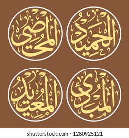 4 of 99 Names of Allah (Al Asma Ul Husna) Group 15 Al-Hameed (The Sole-Laudable One), Al-Muhsee	(The All-Enumerating One), Al-Mubdi (The Originator), Al-Mueed (The Restorer)