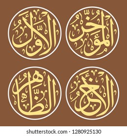 4 of 99 Names of Allah (Al Asma Ul Husna) Group 19 Al-Mu'akhkhir	(The Procrastinator), Al-Awwal	(The Very First),Al-Akhir (The Infinite Last One), Az-Zaahir (The Perceptible)