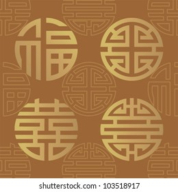 4 Chinese Lucky Symbols: Lucky, Wealthy, Longevity and Happiness