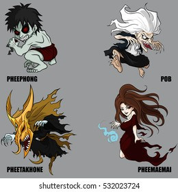 4 Graphic Vector Of Mythical Creatures Set 43 (Thai Mythical Creatures)