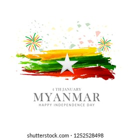 4 January Happy Independence Day Of Myanmar Flag With white Background.