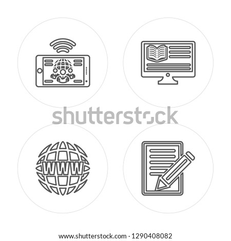 4 Line Mobile Web Computer Script Stock Vector (Royalty Free