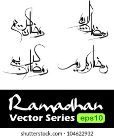 4 Ramadhan Kareem vectors (translation: Generous Ramadhan) in iranian moalla arabic calligraphy style. Ramadhan or Ramazan is a holy fasting month for Muslim/Moslem.