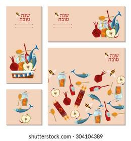 4 universal cards Shanah Tovah. Jewish New Year. Template. Vector illustration