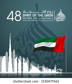 48 UAE National day banner with arabic script: 2 december, 48 UAE National day, Spirit of the union, United Arab Emirates. Design Anniversary Celebration Card with arabic hand calligraphy script.