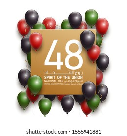48 UAE National day festive banner with realistic balloons isolated on white. Inscription in Arabic: 48 UAE National day Spirit of the union United Arab Emirates.Anniversary Celebration Abu Dhabi Card