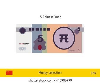 5 Chinese yuan Riyal. Yuan banknote vector illustration