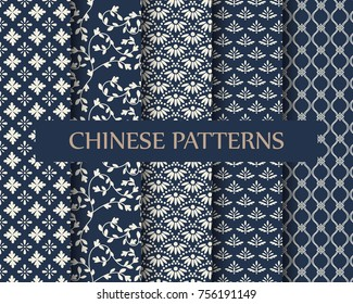 5  different chinese traditional vector patterns. Endless texture can be used for wallpaper, pattern fills, web page background,surface textures.