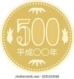 500 yen coin.Texts means the year of Japan.