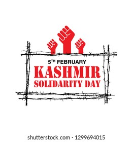 5th February Kashmir Solidarity Day in Barb Wire - Vector