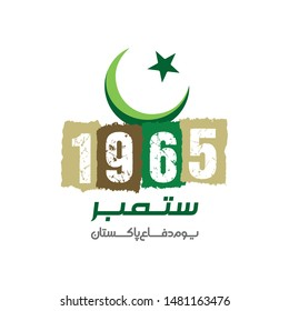 6th September. Happy Defence Day. 1965 Urdu Calligraphy with crescent and star on white background