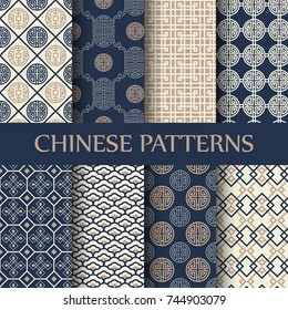 8 different chinese vector seamless patterns. Endless texture can be used for wallpaper, pattern fills, web page background,surface textures.