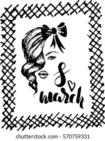 8 march hand drawn sketch with female face into hand drawn frame
