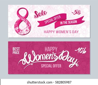8 march two sides poster, flyer or invitation design. Vector illustration. Happy women's day tickets design. Place for your text message.