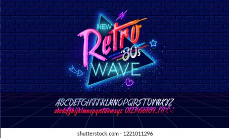 80s, New Future, Retro Wave banner or cover. Old style vector poster. Disco fluorescent neon style for eighties party. 1980 radio cassette player. Fashion background easy editable template