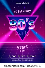 80s party design template with text on triangle and laser beams. Use for flyer, banner, poster, invitation. Retro vintage style. Vector illustration.