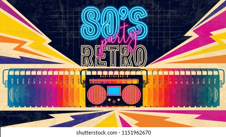 80s, retro music party banner or cover. Old style vector poster. Disco fluorescent neon style for eighties party. 1980 radio cassette player. Fashion background easy editable template for event.