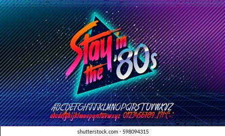 80s Images, Stock Photos & Vectors | Shutterstock