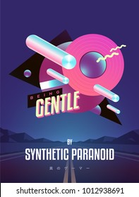 80's style background with road / electronic music poster.