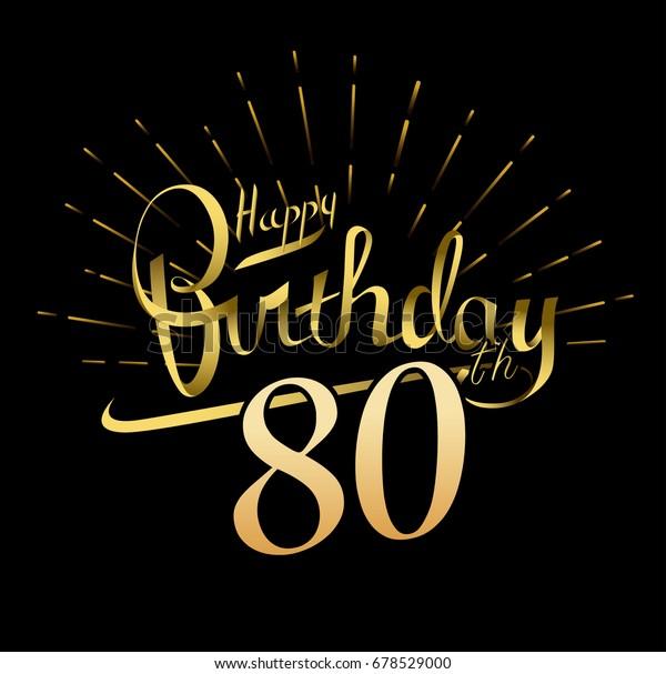 Image Vectorielle De Stock De 80e Logo De Joyeux Anniversaire Belle 678529000