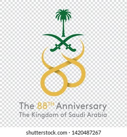 The 88 years Anniversary the kingdom of Saudi Arabia. Two consecutive 8 numbers Yellow gold means prosperity. The top has the emblem of Saudi Arabia.