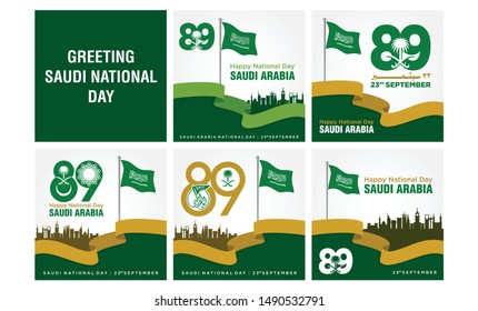 89 Saudi Arabia National Day. Arabic Text Translation: There is no god but God and Muhammad is the messenger of God. 23rd September. KSA Flag. Greeting Card. Vector Illustration.