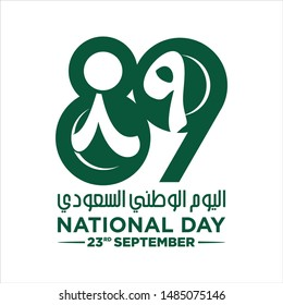 89 Saudi National Day. 23rd September. Kingdom of Saudi Arabia. KSA. Arabic Text Translation: 89, The National Day of Saudi. Vector illustration. Icon and Symbol.