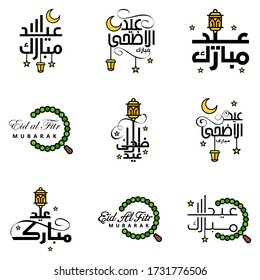 9 Best Eid Mubarak Phrases Saying Quote Text or Lettering Decorative Fonts. Vector Script and Cursive Handwritten Typography for Designs Brochures Banner Flyers and T-shirts.