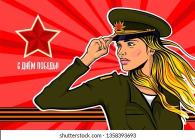 1e5952e9c Soviet Peak Images, Stock Photos & Vectors | Shutterstock
