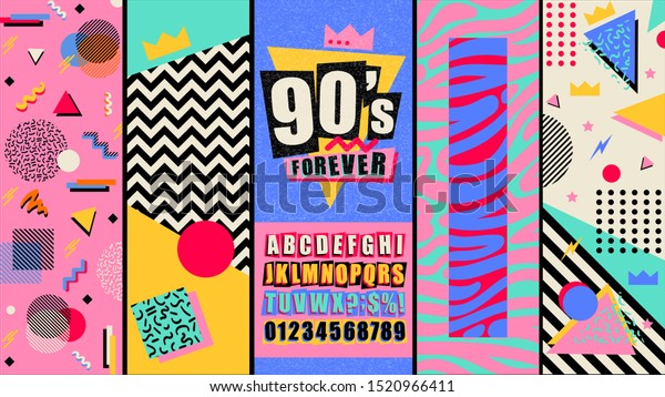 90s 80s Poster Nineties Forever Retro Stock Vector Royalty Free