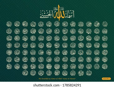 99 Arabic Beautiful Names of ALLAH - God Names Calligraphy in vector