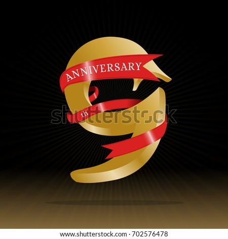9th Anniversary Symbol Vector Stock Vector Royalty Free 702576478