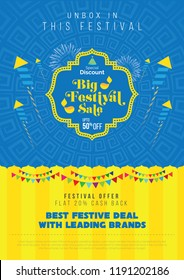 A4 Festival Sale Poster Design Layout Background Template with 50% Discount Tag - Diwali Sale Poster Design Template A4 Size