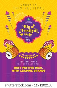 A4 Festival Sale Poster Flyer Design Layout Background Template with 50% Discount Tag - Diwali Sale Poster Design Template A4 Size